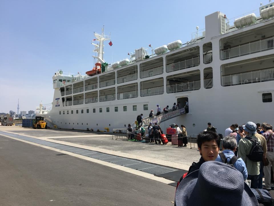 小笠原 船